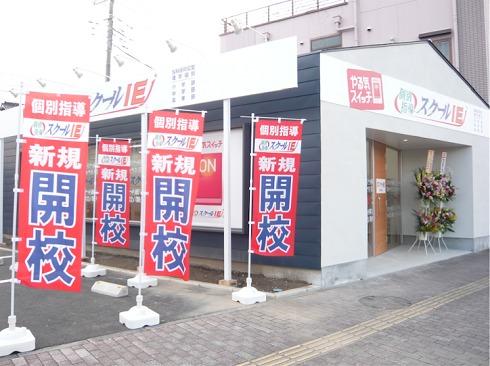 スクールIE熊谷西校駐車場横